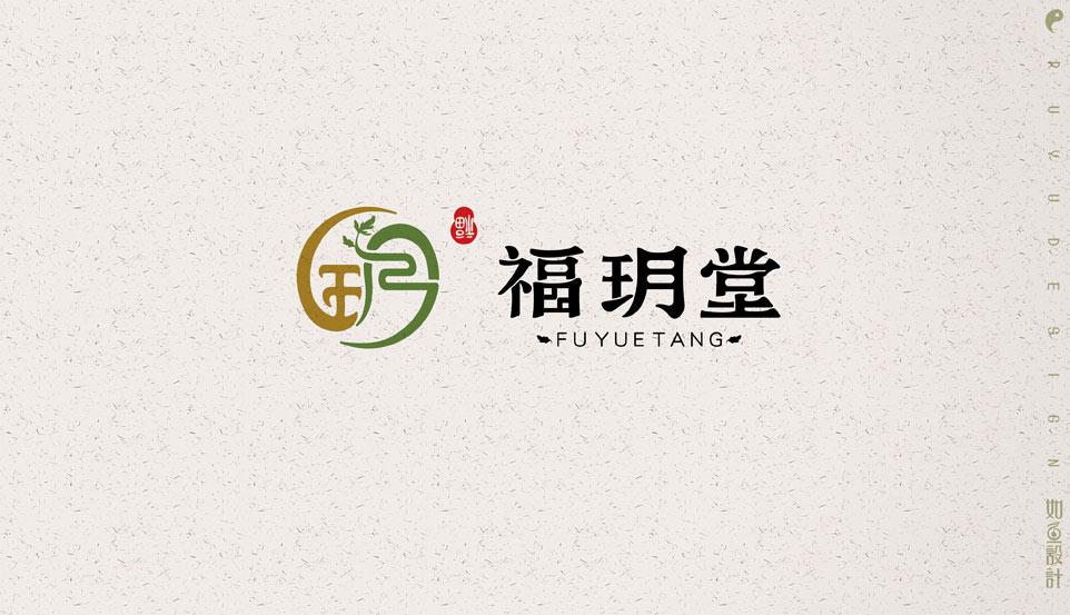 福玥堂2_01