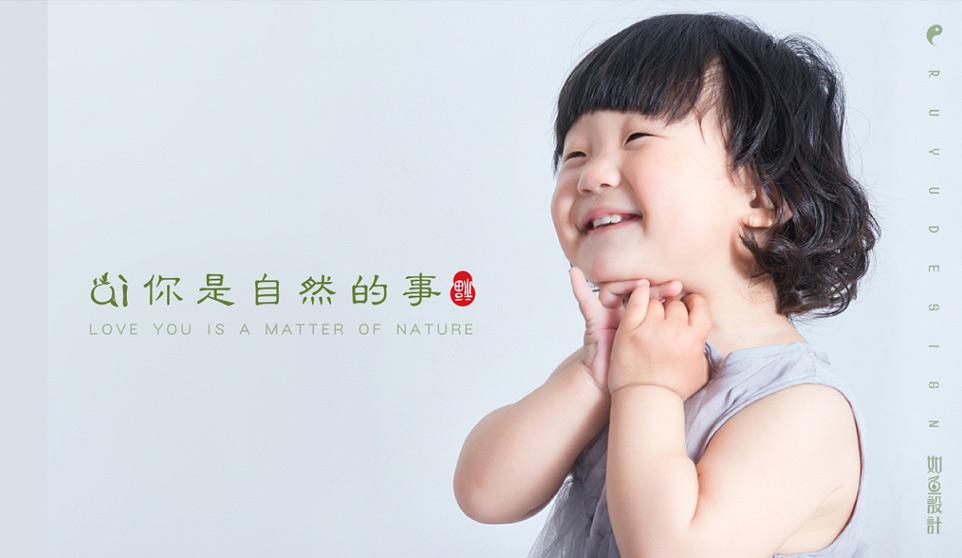 福玥堂2_11