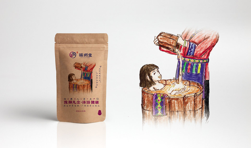 福玥堂2_35